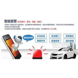 广zGPS车辆管理器厂家供应,之诺电子小的安装简单图片