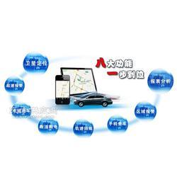 之诺GPS车辆监控硬件供应商,之诺电子防水防静电图片