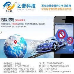 防盗GPS定位系统 之诺企业GPS定位器图片