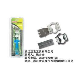 链锯锉刀首选正发工具(图),链锯锉刀厂商,链锯锉刀图片