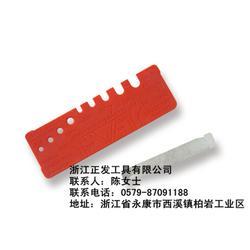 宁波电动磨链器、电动磨链器厂商、正发工具质量上乘(优质商家)图片