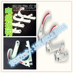 电缆挂钩,挂钩电缆 不易老化,阻燃式图片