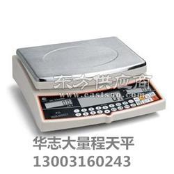 华志PTL-6双量程天平6kg0.05g精密电子秤图片