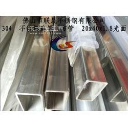 304不锈钢扁管15x60x1.8拉丝面扁通现货图片