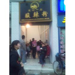 武汉小吃加盟排行榜、楚街一品加盟店、武汉小吃加盟图片