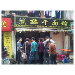 武汉小吃加盟开店,楚街一品(在线咨询),武汉小吃加盟图片