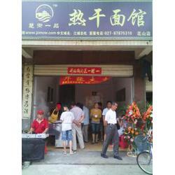 楚街一品加盟店(圖)|武漢小吃加盟連鎖店|武漢小吃加盟圖片