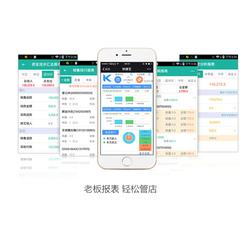 山西手机erp_erp手机_快捷宝(多图)图片