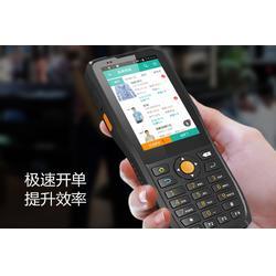 怀柔手机进销存软件-进销存软件免费版-快捷宝(优质商家)图片