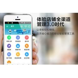 东营店铺记账软件_快捷宝(在线咨询)_电商 店铺记账软件图片