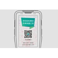 江西手机管店、快捷宝(在线咨询)、移动手机管店图片