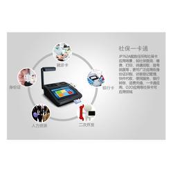 揭阳食堂售饭机,捷宝科技,智能收银机市场行情图片
