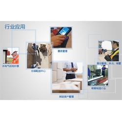 捷宝科技(图)|手持终端哪家好|杭州摩托罗拉手持终端图片