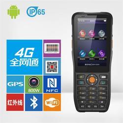 三生三生手持机,捷宝科技,保定手持机供应图片