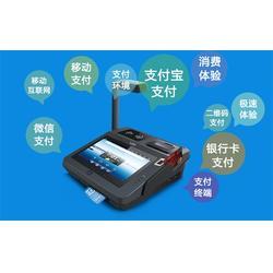 宁夏饭堂消费打印一体机_饭堂消费打印一体机厂家_捷宝科技图片