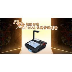 捷宝科技(图)、食堂售饭机、杭州台式消费机图片
