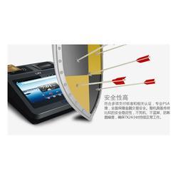 捷宝科技-上海访客登记系统-访客登记系统 品牌图片