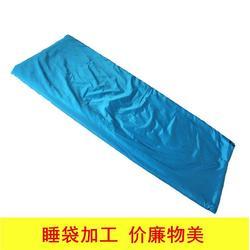 妈咪式睡袋,飞扬户外用品,睡袋图片
