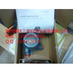 3051CA1A22A1AB4M5DF罗斯蒙特变送器找图瑞自动化,百万库存图片