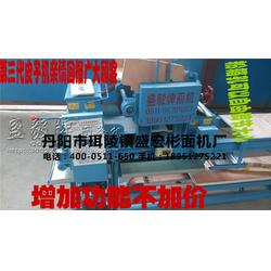 多功能皮子机哪家好-丹阳面机厂(在线咨询)滁州多功能皮子机图片