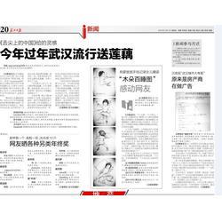 武汉藕种订购、武汉藕御农业发展有限公司、武汉藕种图片