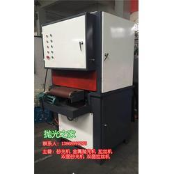 抛光机 亨达机械品质保证 金属单面抛光机图片