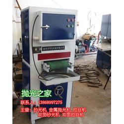 砂光机-江苏砂光机-亨达机械公司(查看)图片