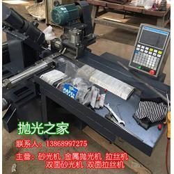 金华塑料抛光机_亨达机械值得信赖_小型塑料抛光机图片