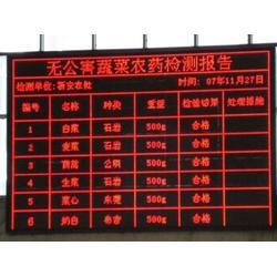 led显示屏系统_弋阳县led显示屏_联锦显示屏南昌厂图片
