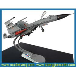 护卫舰仿真模型、仿真模型、上佳模型制品图片