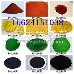 氧化铁棕颜料 氧化铁棕颜料生产厂家图片
