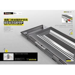 防盗门、双层钢板防盗门、德盾(优质商家)图片