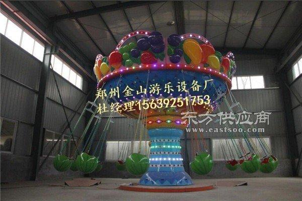 西瓜飞椅厂家直销 飞椅占地新型游乐设备图片