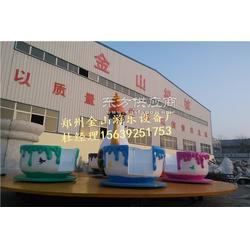 9杯旋转咖啡杯儿童游乐设备 旋转咖啡杯厂家图片