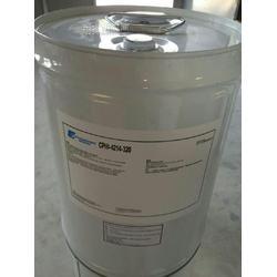 美国CPI系列冷冻机油图片
