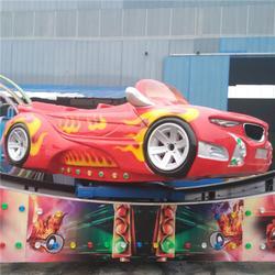 广东欢乐飞车|泰瑞游乐设备|欢乐飞车图片