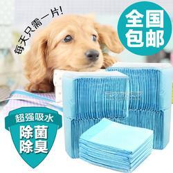 宠物护理垫厂家,代加工宠物尿垫,加工,贴牌oem宠物尿片、狗垫图片