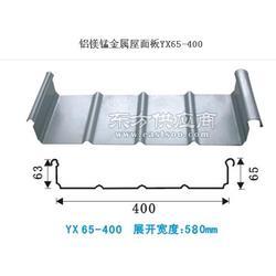 矮立边铝镁锰板生产厂家杰晟宝图片