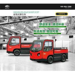 光谷牵引车-杭叉-3t电动牵引车图片