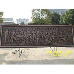 浮雕、河北博创铜浮雕有限公司、墙体铜浮雕图片