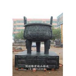 河北博创铜器铸造厂,铜器,定做青铜器厂家图片