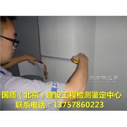 句容房屋安全鉴定电话图片