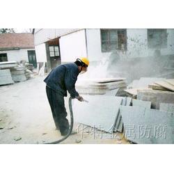 华特金属防腐技术服务(图)_钢结构表面喷砂处理_江西喷砂处理图片