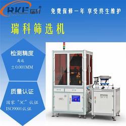 自动螺丝筛选机厂家、自动螺丝筛选机、瑞科光学检测设备图片