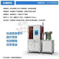 涡电流影像筛选机,瑞科,涡电流影像筛选机品牌图片
