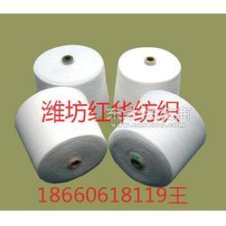供应精梳棉粘纱21支32支40支50支 包漂白染色针织棉粘纱图片