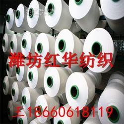供应竹纤维70棉30混纺纱21支 21支竹棉混纺纱图片
