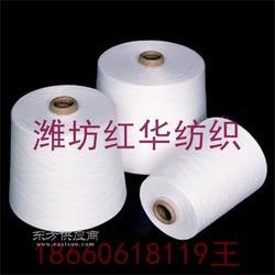 供应精梳涤棉纱32支 32支精梳涤棉纱线 涤棉纱线图片
