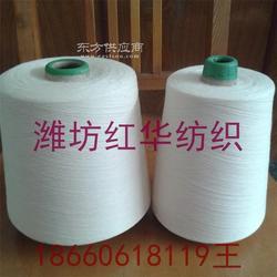 精梳纯棉竹节纱28支30支32支 环锭纺精梳竹节纱图片
