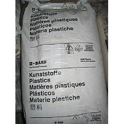 销售德国巴斯夫 PA6 B40L01 原厂原包图片